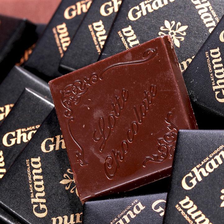 Ghana là nơi sản xuất socola lớn nhất thế giới