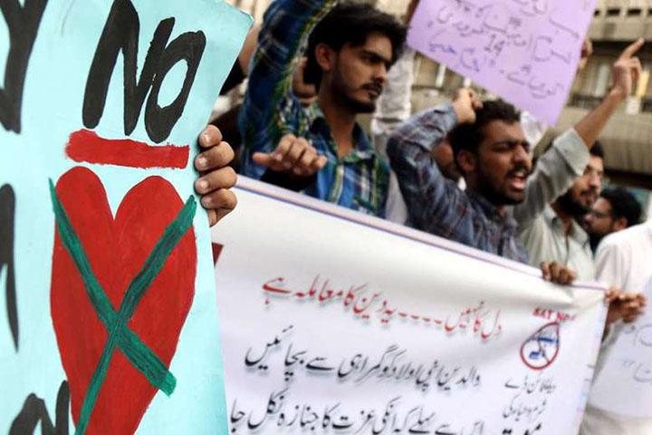 valentine bị cấm tại Iran