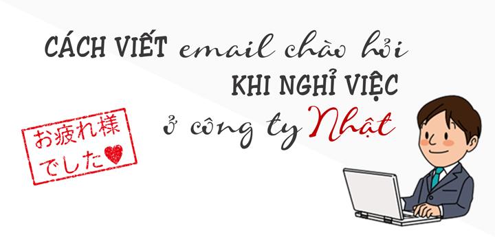 Cách viết Email chào hỏi khi nghỉ việc