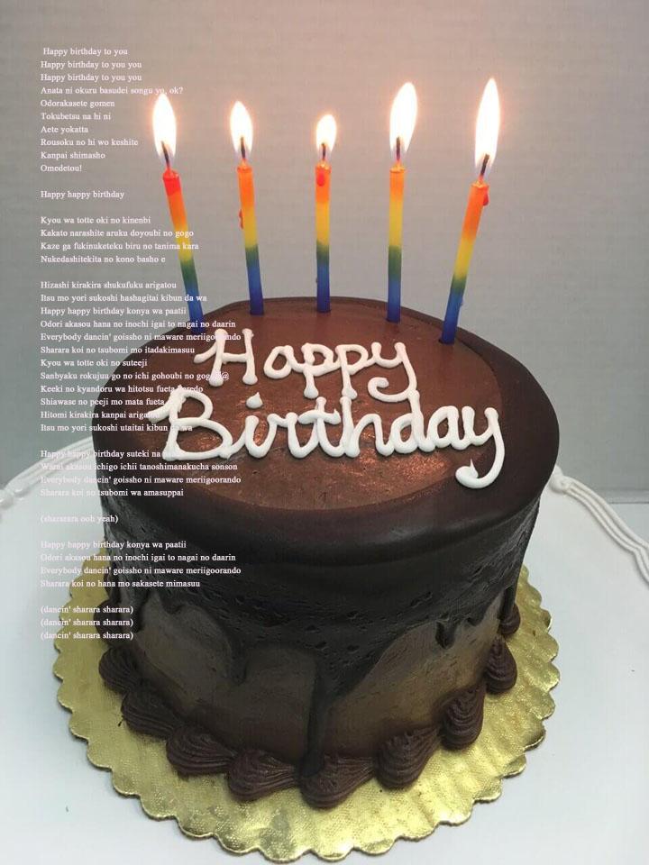 lời bài hát sinh nhật